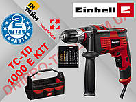 Дрель ударная электрическая Einhell TC-ID 1000 E Kit + Сумка + набор сверл