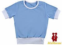 Кофточка для малыша с коротким рукавом (кулир),  кнопки на плече, фото 1