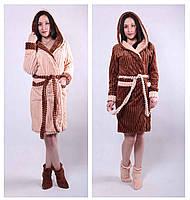 🌺🍫 Махровый халат и махровые сапожки домашние, фото 1