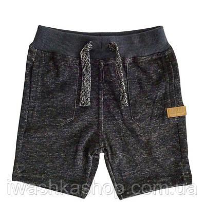 Трикотажные темно-серые шорты двунитка на мальчика 1 - 1,5 года, mini Rebel by Primark