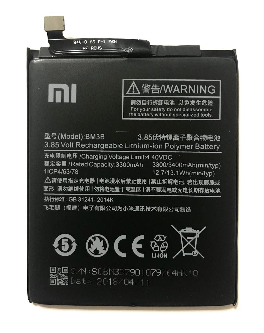 Xiaomi Mi Mix 2 BM3B Акумулятор Батарея