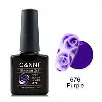 Акварельный гель-лак фиолетовый CANNI №676, фото 1