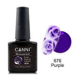 Акварельный гель-лак фиолетовый CANNI №676