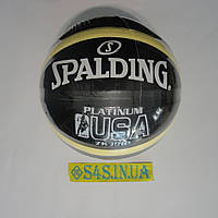 Баскетбольний м'яч для баскетболу SPL Platinum USA №7, чорний