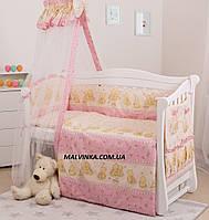 Детская постель Twins Standart Мишки со звездами C-016 ,8 предметов.