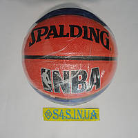Мяч баскетбольный Spalding №7 PU красно-синий
