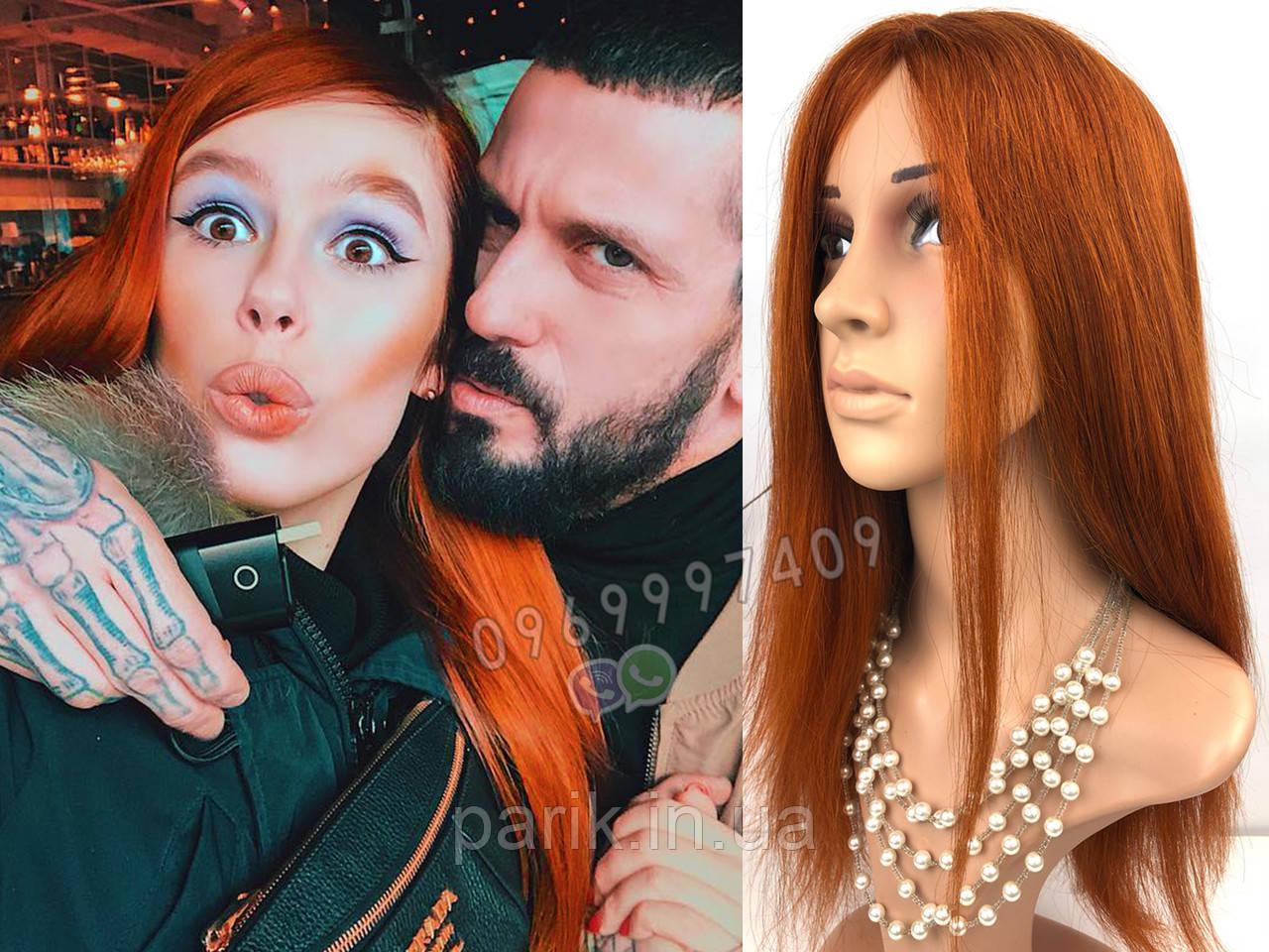 🔥 Яркий оранжевый огненного цвета парик, из натуральных волос 🔥