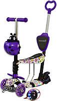 Трехколесный Самокат/Беговел 5 в 1 Scooter - С родительской ручкой -  Фиолетовые Цветочки
