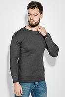Свитер мужской с галочками на груди 48P3258 (Темно-серый)