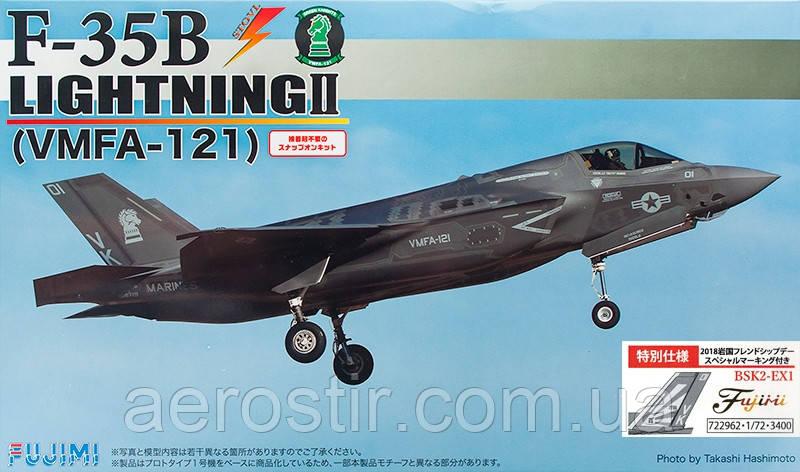 F-35B Lightning II 1/72 FUJIMI 722962