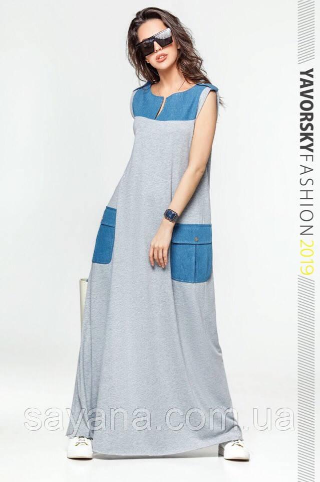 db037065299 Купить Женское летнее платье «джерси»