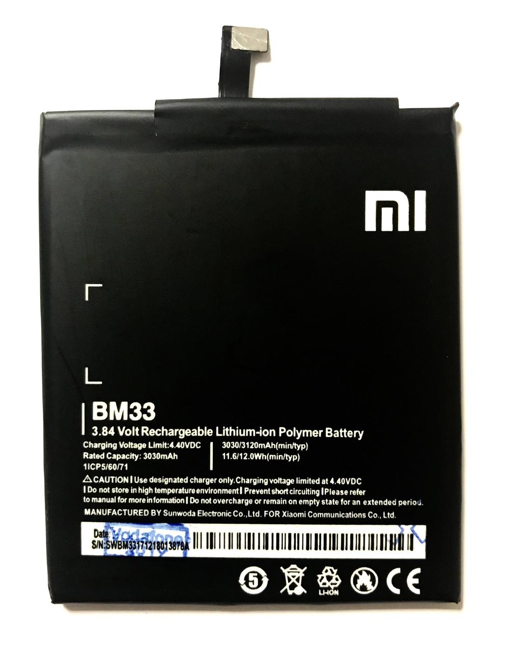 Xiaomi Mi4i BM33 Акумулятор Батарея