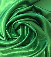 Атлас Обычный Зеленый