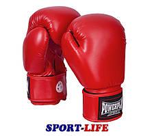 Боксерские перчатки PowerPlay 3004 для тренировок