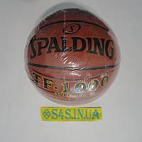 М'яч баскетбольний Spalding PU TF-1000 Superior NBA,розмір 5,смуга,помаранчевий