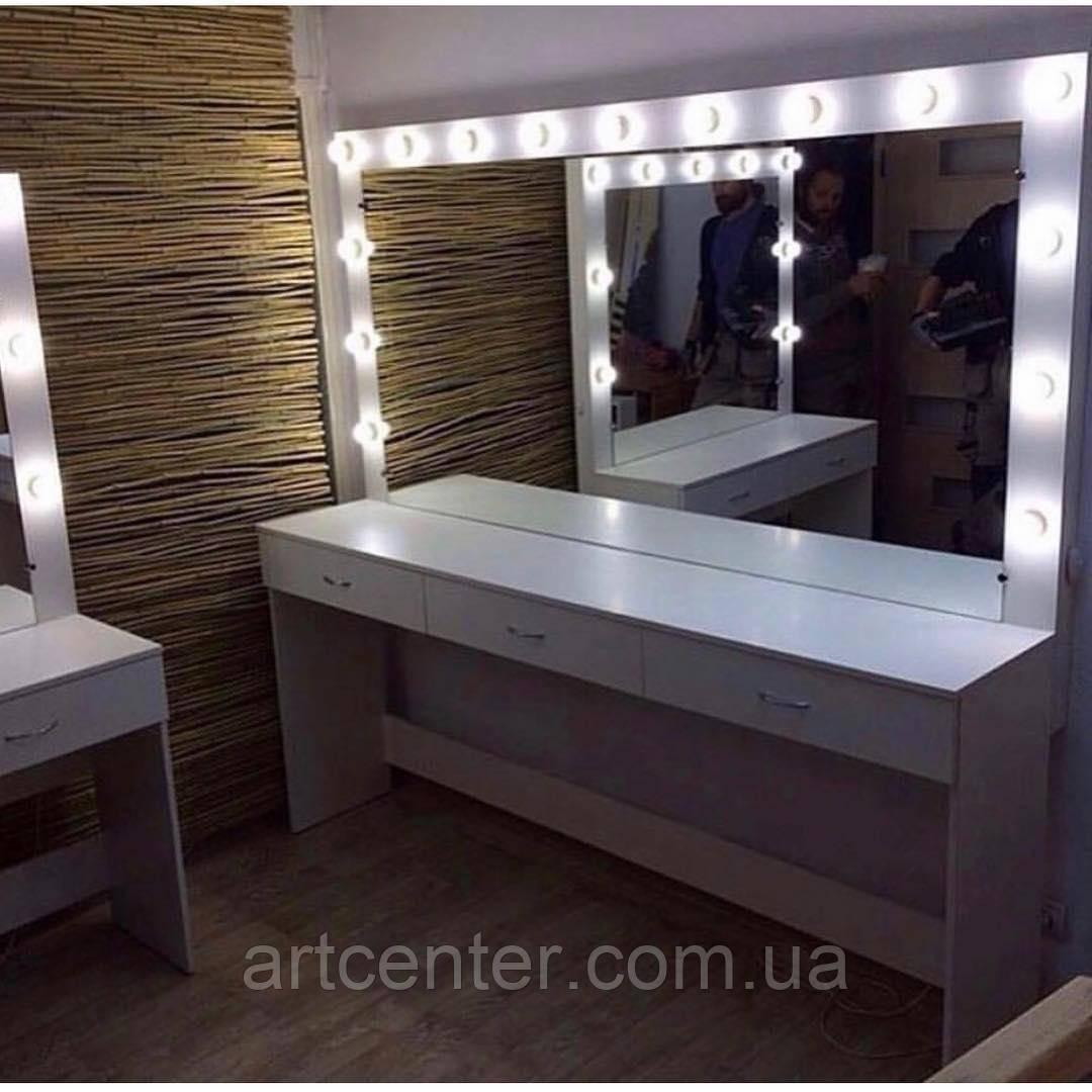Комфортный стол с зеркалом для визажиста, бровиста, стилиста