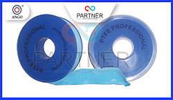 Фум лента синяя PROFI19*0,25*15м (0,3g*cm3)