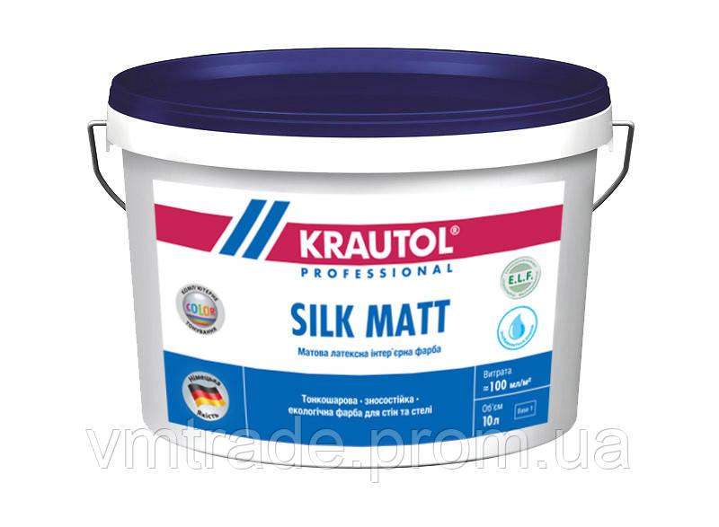 Краска латексная, износостойкая для интерьеров, матовая, Краутол (Krautol Silk Matt) 10 л