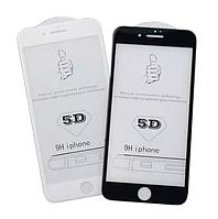 5D,  9D, 10D Защитное стекло для iPhone 6/6S
