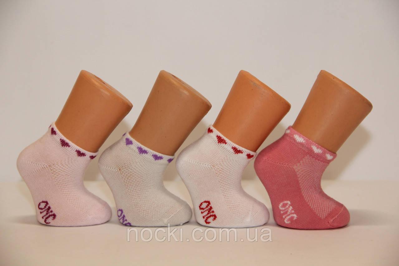 Детские носки в сеточку Onurcan 0, 1, 3