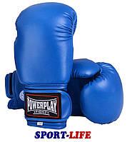 Боксерские перчатки PowerPlay из искусственной кожи