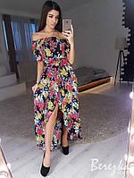 Платье в пол с открытыми плечами, цветочный принт