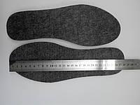 Стельки войлок серый искусственный р.45