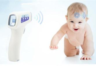 Бесконтактный инфракрасный термометр BLIR-2 Babyly