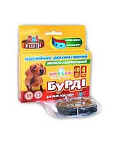 Ошейник Инсекто-акарицидный декоративный Бурди 2в1 для собак 40 см