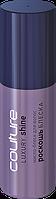 Масло-блеск для волос  LUXURY SHINE  ESTEL HAUTE COUTURE, восстановление блеска, 50 мл
