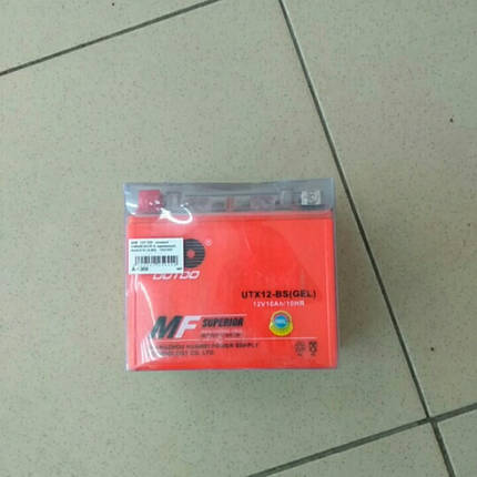 Аккумулятор 12V 10А гелевый (оранжевый), фото 2