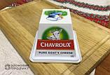 Сыр Chavroux (Шавру), 150 гр., Франция, фото 2