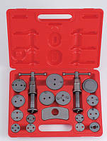 Набор для ремонта тормозных цилиндров 18 ед. FORCE 65805.