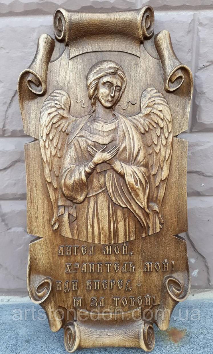 Панно Ангел Хранитель резное