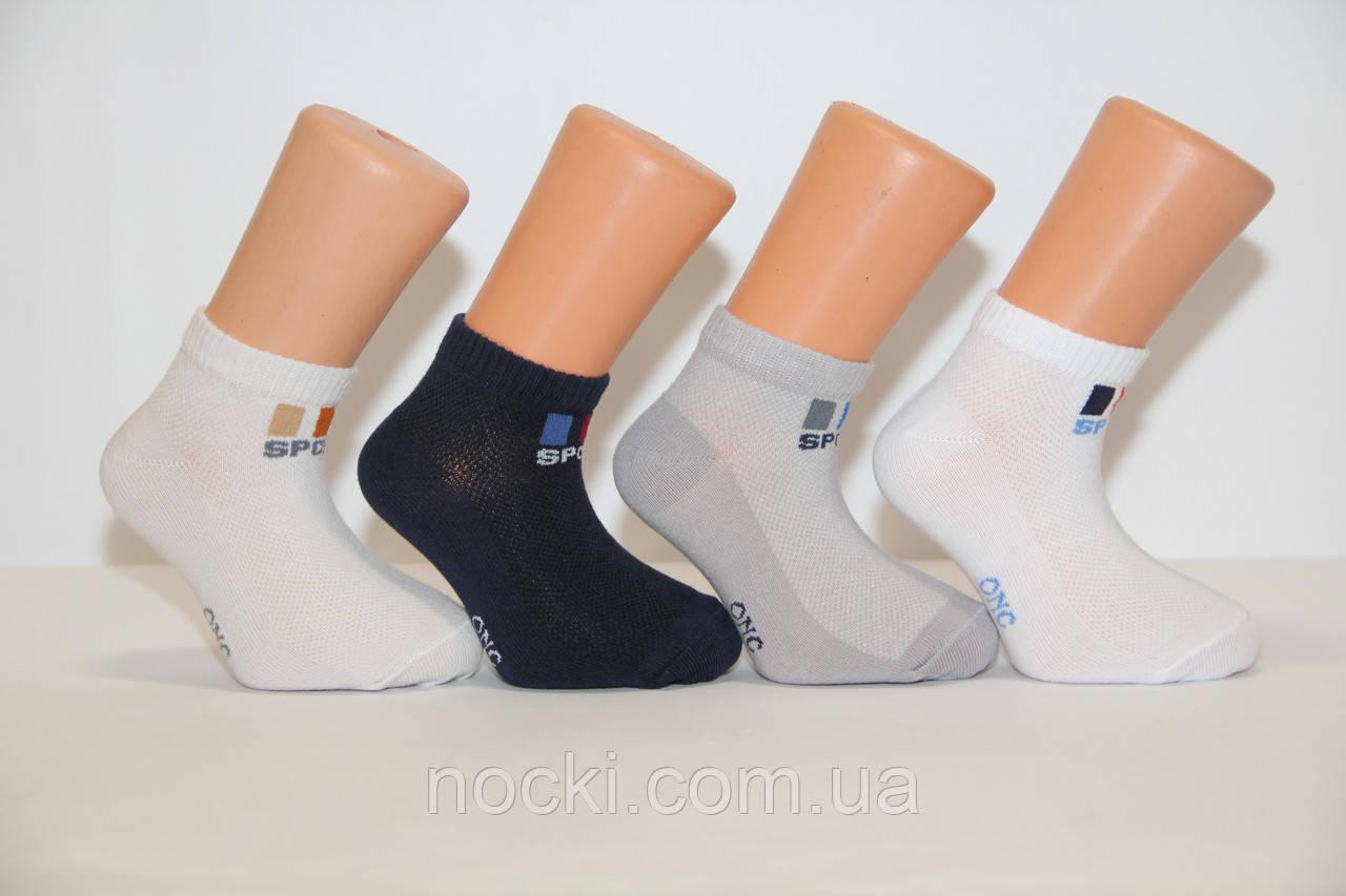 Детские носки в сеточку Onurcan № 5,7,9,11,13