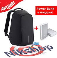 Рюкзак городской в стиле Bobby + Power bank