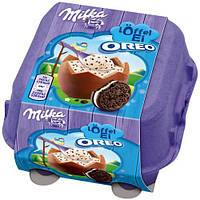 Milka Balls Oreo