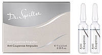 Антикуперозная ампула Anti Couperose Ampoule Dr. Spiller 3 ml