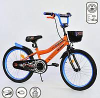 "Corso Велосипед Corso 20"" Max Energy R - 20305 Orange (R - 20305)"