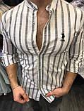 Мужская брендовая рубашка. Сорочка. Топ качество 🔝🔝🔝 , фото 2