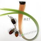 ✨ Омбре волосы на заколке цветные прядки яркие  ✨, фото 4