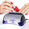Профессиональная LED лампа Сушилка для ногтей 48 Вт Beauty nail 18K с памятью, фото 2