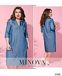 Платье – рубашка с декорированным нагрудным кармашком размеры с 50 по 60 , фото 2