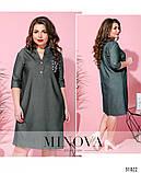 Платье – рубашка с декорированным нагрудным кармашком размеры с 50 по 60 , фото 4