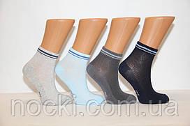 Детские носки в сеточку Onurcan № 5,7,9,11