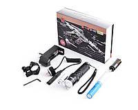 Тактический подствольный Фонарь Police Q9846 + лазер