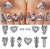 Слайдер водный для дизайна ногтей 776