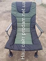 Кресло складное карповое с регулироемой спинкой