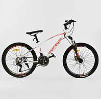 "Corso Велосипед Corso 24"" Furious White / Red (JYT 009 - 9983), фото 1"