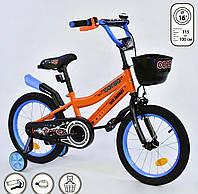 "Corso Велосипед Corso 16"" Max Energy R - 16370 Orange (R - 16370)"